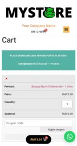 View cart with coupon function